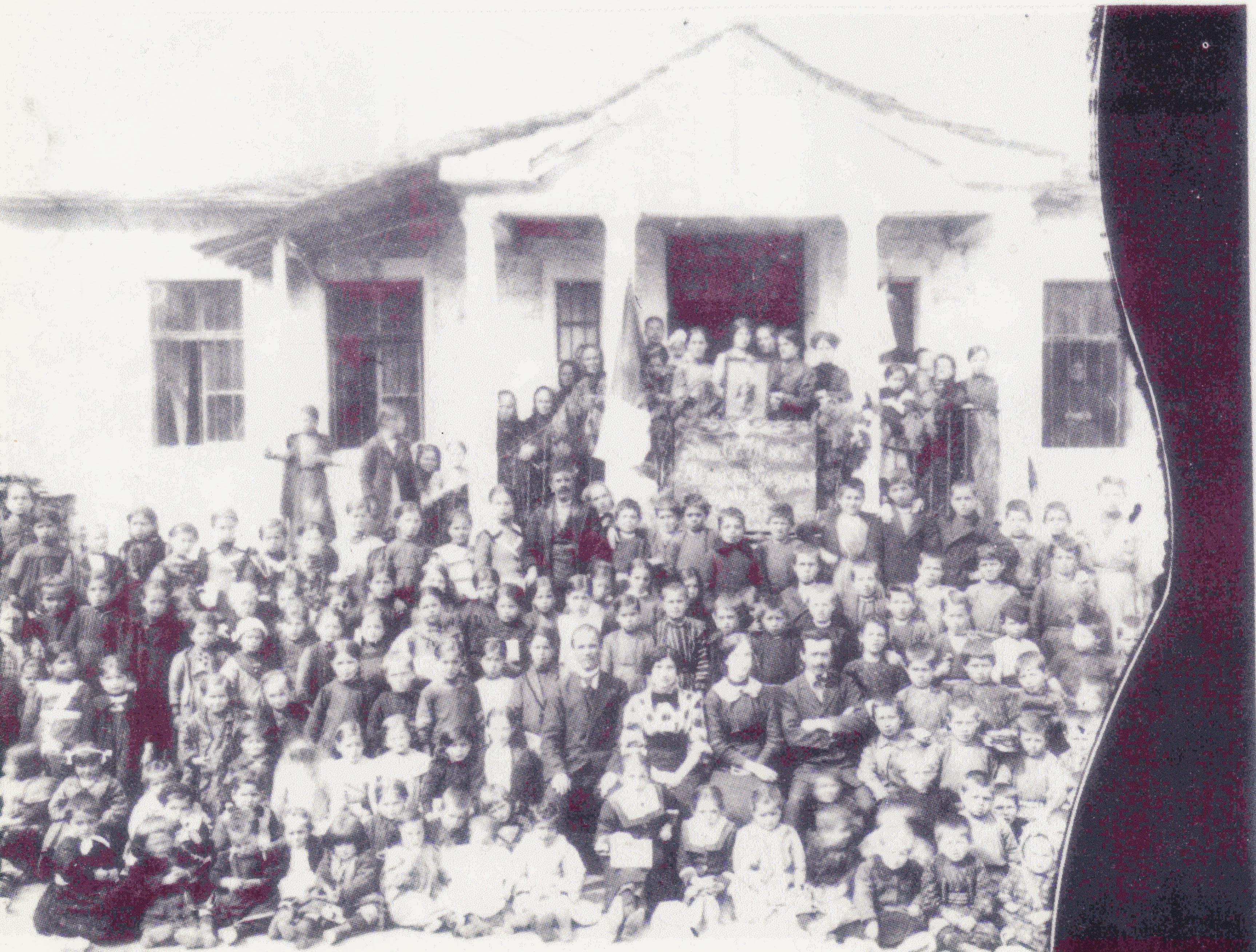 Megarovo School 2