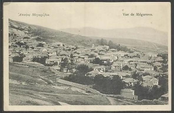 View of Megarovo Magarovo